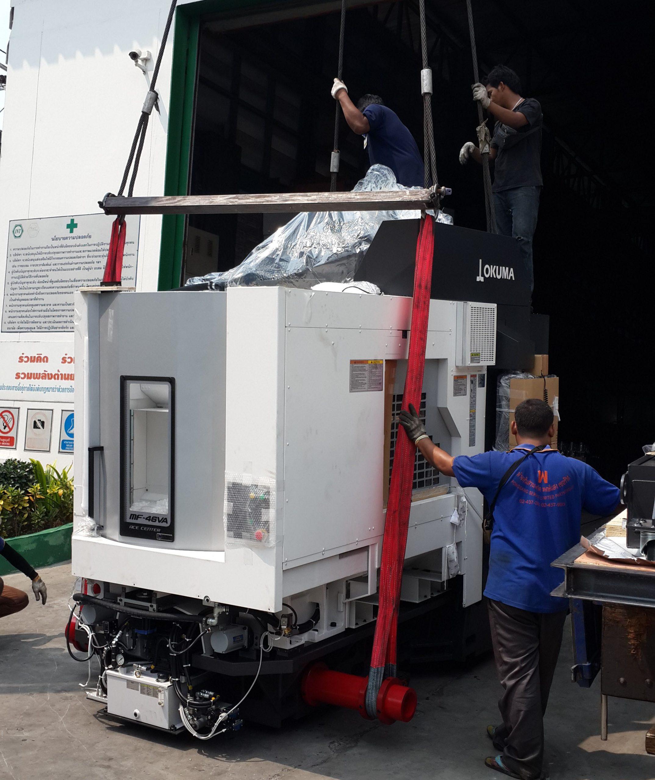 ลงเครื่อง CNC Genos M460R-VE