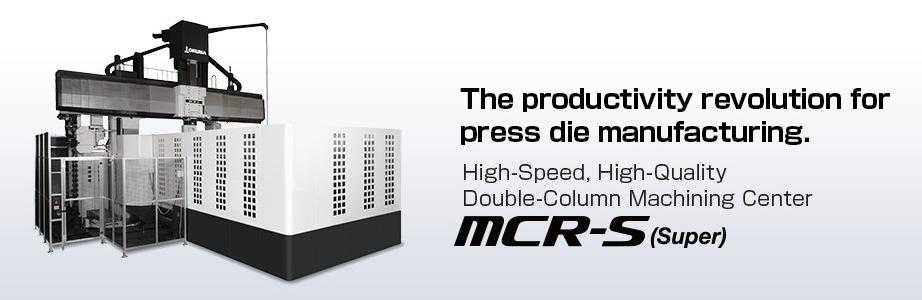 เครื่อง MCR-S ดับเบิ้ลคอลลั่ม