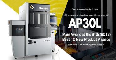 เครื่อง CNC EDM Sodick AP30L